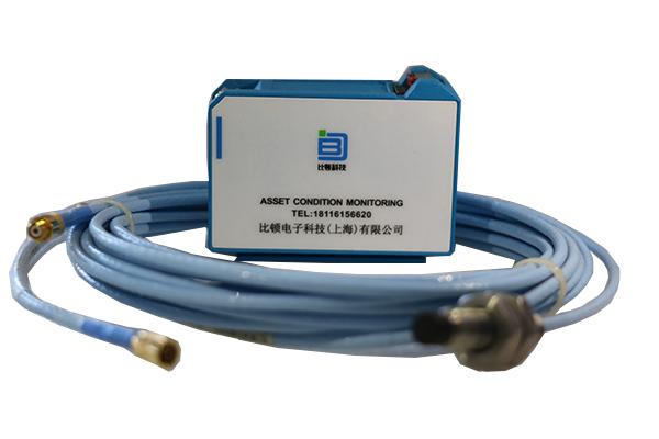 一体化电涡流变送器BK990