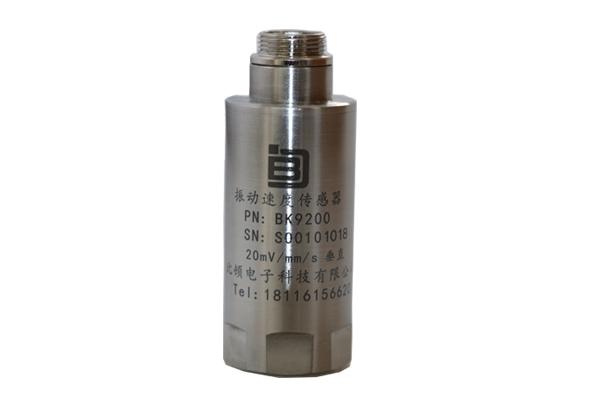 ST5484EST16917振动变送器