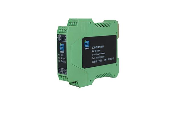 BK-T301轴振动变送器