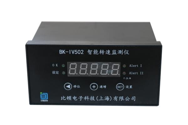 BK-IV502智能转速监测仪