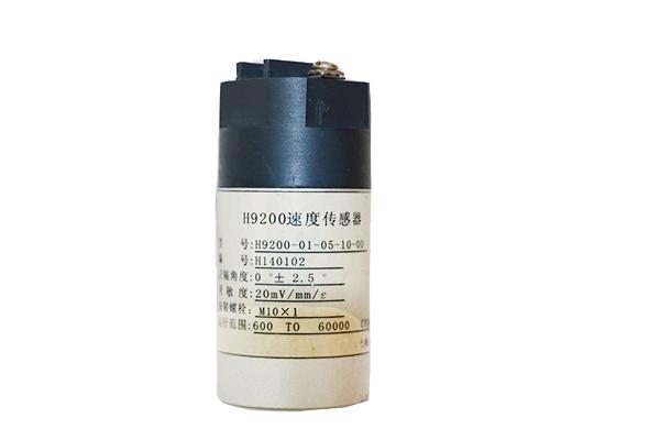 替代BN9200磁电速度传感器