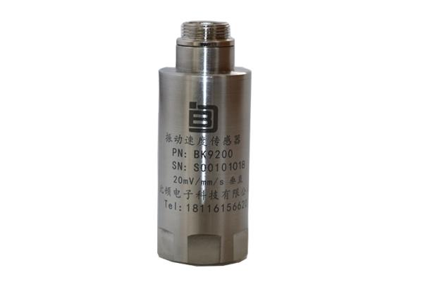 BK9201 低频振动速度传感器