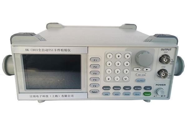 BK-C803全自动TSI卡件校验仪